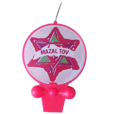 Vela Mazal Tov - Pink