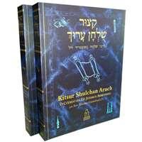 Kitsur Shulchan Aruch (2 Volumes) - Capa Brochura
