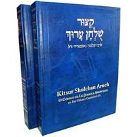 Kitsur Shulchan Aruch (2 Volumes) - Capa Dura Azul