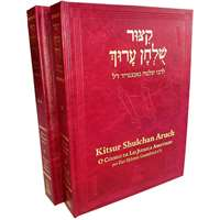 Kitsur Shulchan Aruch (2 Volumes) - Capa  de Luxo vinho