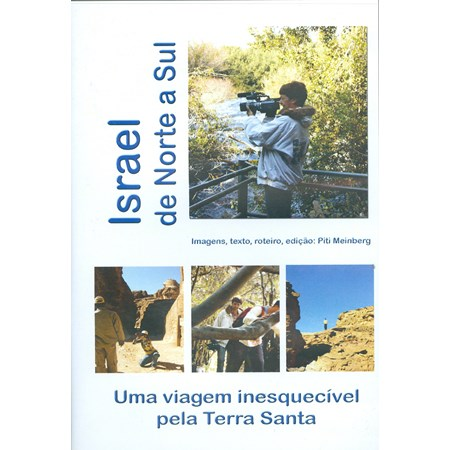 DVD Israel de Norte e Sul