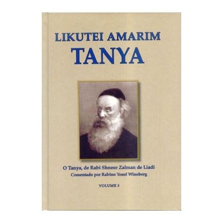 Likutei Amarim Tanya (vol. 3)