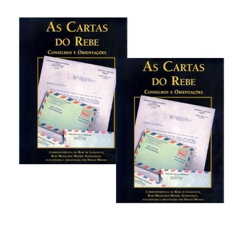 As Cartas do Rebe - Conselhos e Orientações 1 e 2 (capa preta)