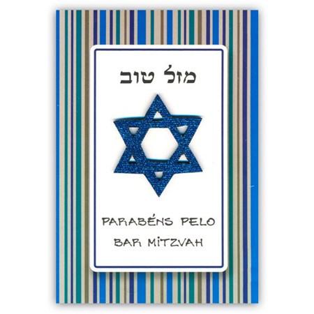 Cartão Bar Mitzvah estrela de David