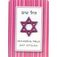 Cartão Bat Mitzvah estrela de David