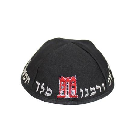 Kipá Chabad de Cetim Casa do Rebe de Lubavitch