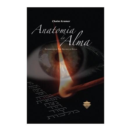 Anatomia da Alma