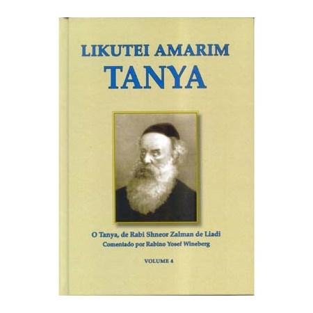 Likutei Amarim Tanya (vol. 4)