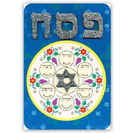 Cartão Pêssach - Keará