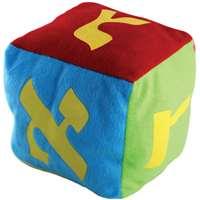 Cubo alef-bet de pelúcia