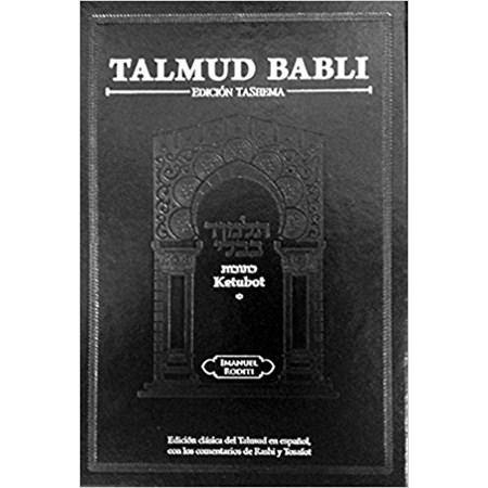 Talmud Babli Tratado de Ketubot Vol. 1 Edicion Tashema (Espanhol)