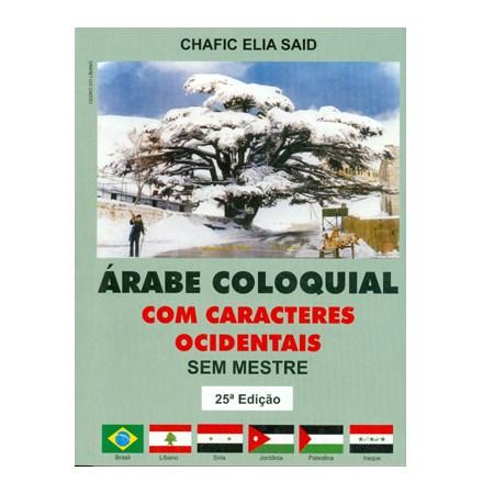 Árabe Coloquial sem Mestre