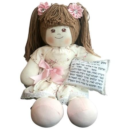 Boneca de pano com almofadinha Shemá Isarel
