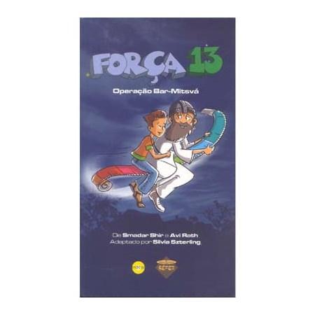 Força 13