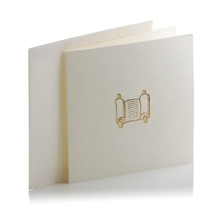 Cartão luxo torá - Bege com Dourado