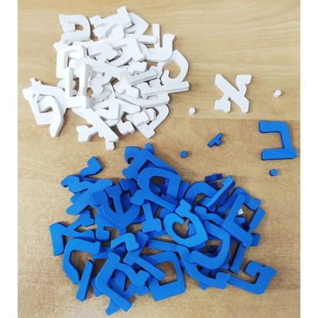 Kit alfabeto judaico azul e branco