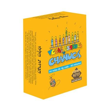 Velas coloridas de Chanucá - Velas Chanuca SEFER - 1 caixa