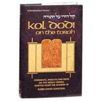 Kol Dodi On Torah