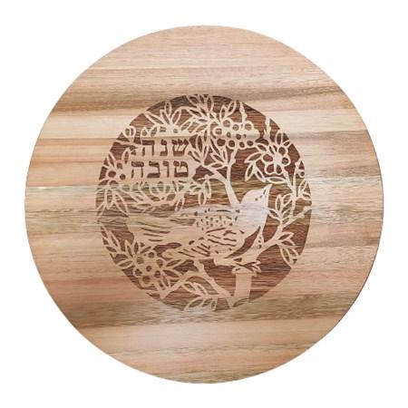 Tábua de madeira Shaná Tová pássaro