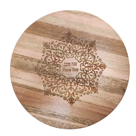 Tábua de madeira Shaná Tová flor