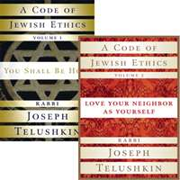 A Code of Jewish Ethics (2 volumes)