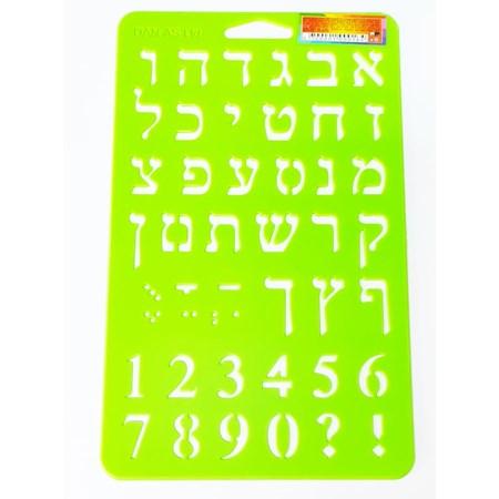 Régua Alef Beit e Números - Verde
