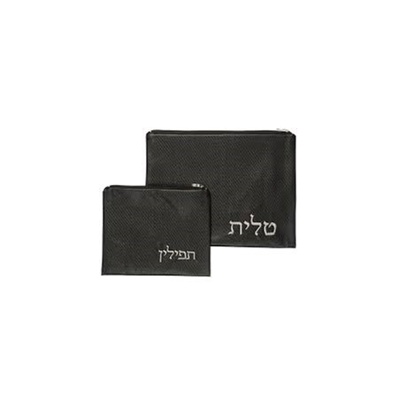 Conjunto capas de talit e tefilin de couro preto