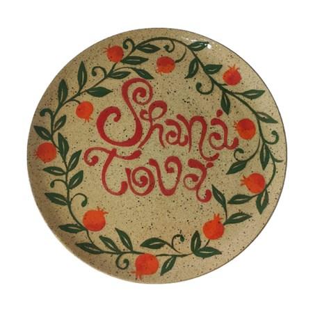 Prato de cerâmica Shaná Tová com romãs na borda