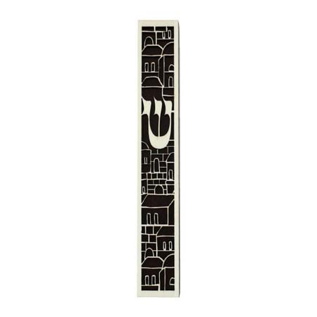 Mezuzá de madeira Jerusalém
