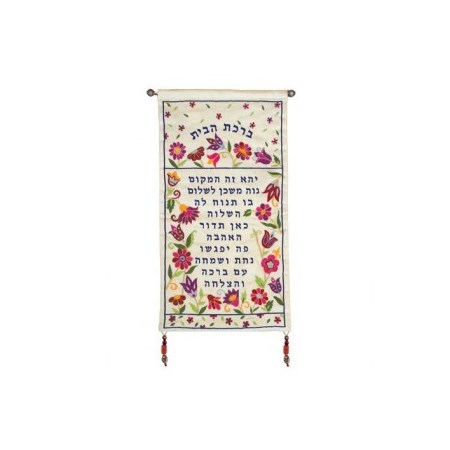 Banner com bênção da casa flores (EMANUEL)
