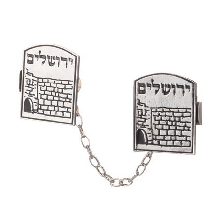 Prendedor de Talit Muro das Lamentações - Jerusalém - Prateado