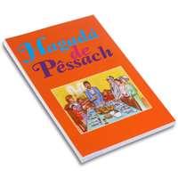 Hagadá de Pêssach (com Tradução e Transliteração)