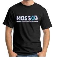 Camiseta Mossad - Tamanho P