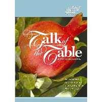 Talk of the Table Kosher Cookbook