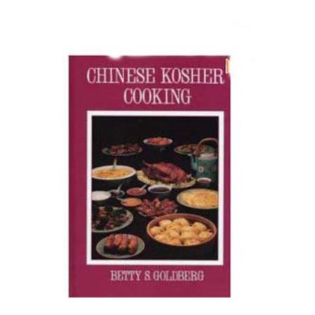 Chinese Kosher Cooking