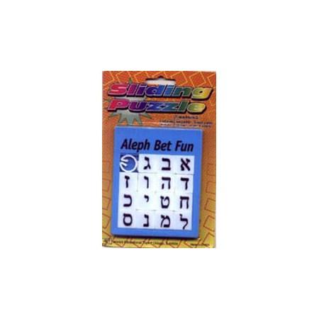 Alef Bet Sliding Puzzle