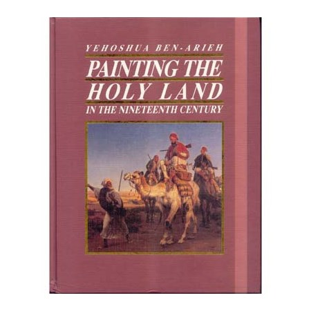 Painting the Holy Land