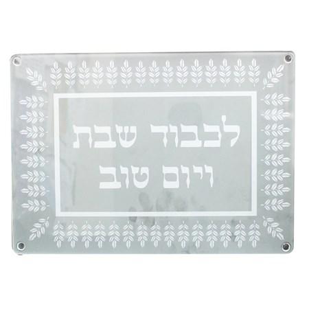 Tábua para Chalá de vidro branco transparente