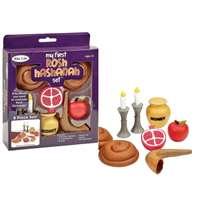 Kit Rosh Hashaná de brinquedo