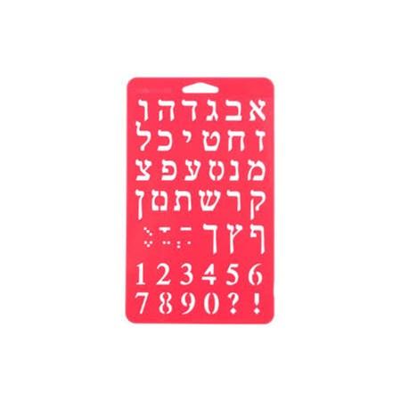 Régua Alef Beit e Números - Rosa