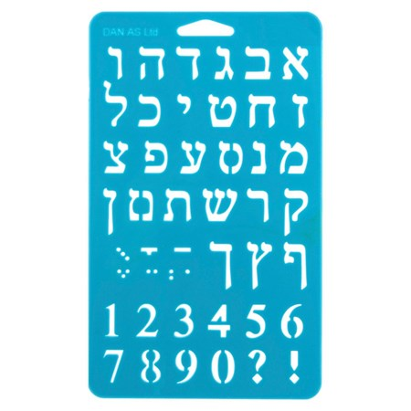 Régua Alef Beit e Números
