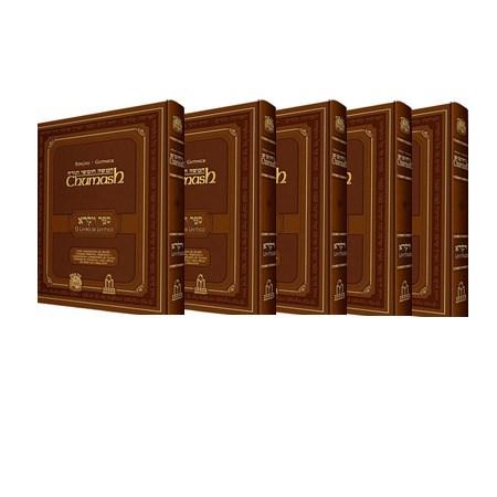 Coleção Chumash Gutnick (5 volumes)