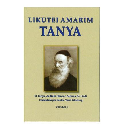 Likutei Amarim Tanya (vol. 5)