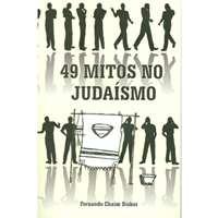 49 Mitos no Judaísmo