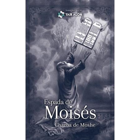 Espada de Moisés