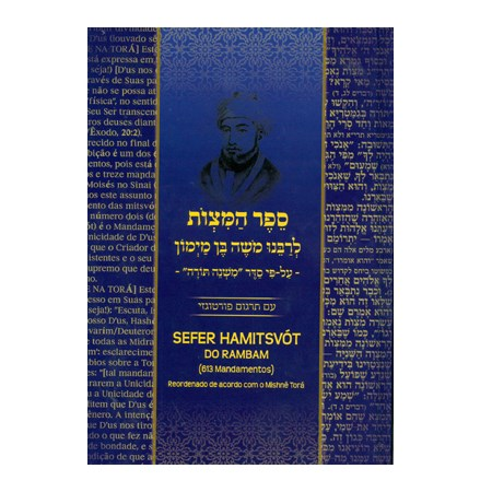 Sefer Hamitsvót do Rambam (capa azul)