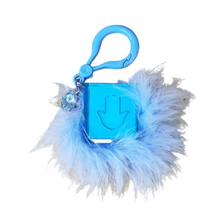 Mini-Salmos (Tehilim) decorado em Hebraico - Azul