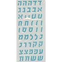 Cartela Alef beit colante de strass - Azul