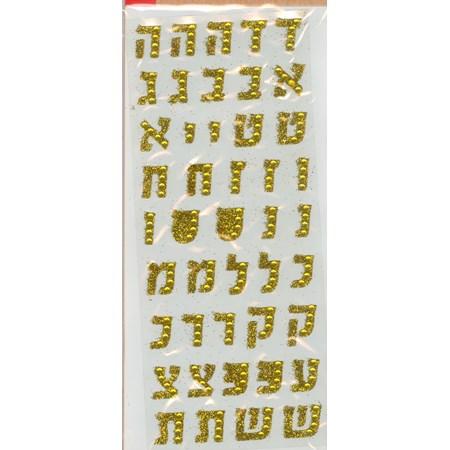 Cartela Alef beit colante de strass - Dourado Glitter