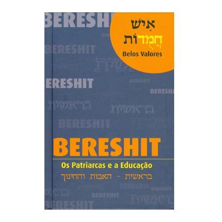 Ish Chamudot (1) Bereshit